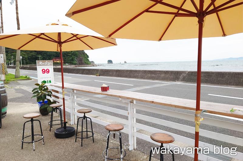99珈琲(コーヒー) 白浜町