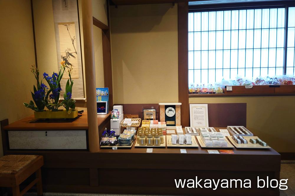 潮ざき 串本町の和菓子店