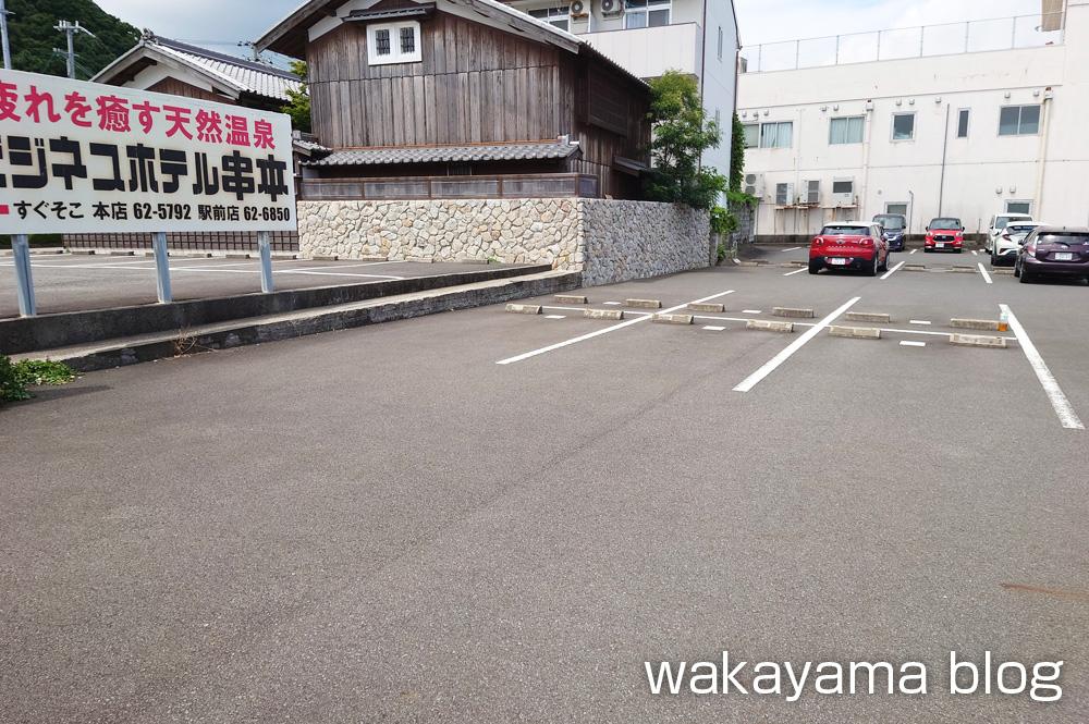 潮ざき 駐車場