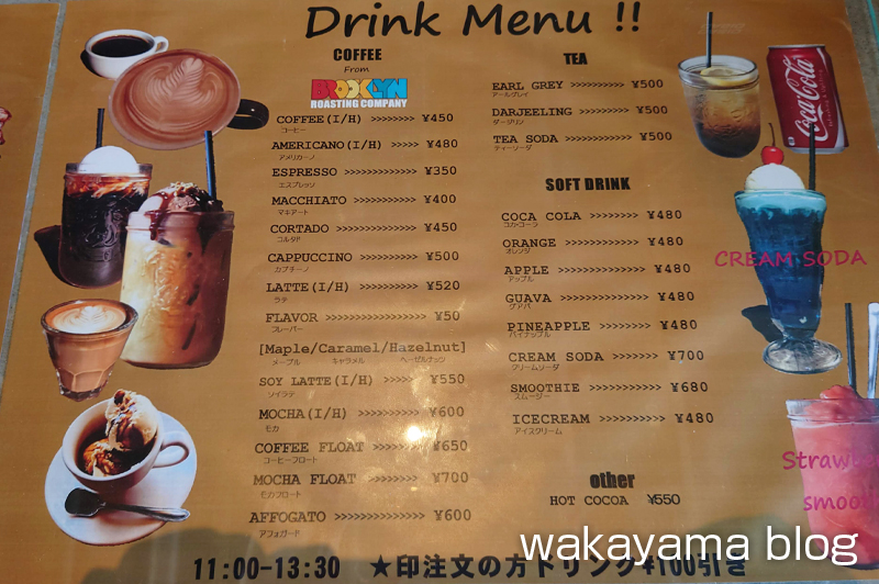 TSUBAKI coffee and more(ツバキ コーヒー&モア)メニュー
