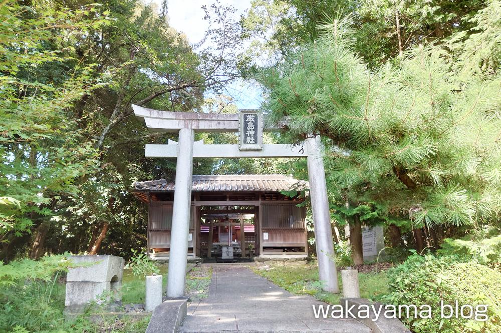 厳島神社 和歌山県かつらぎ町