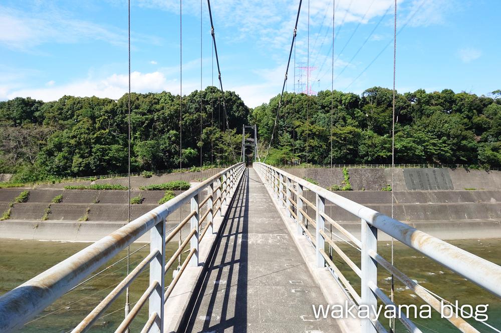厳島橋和歌山県かつらぎ町
