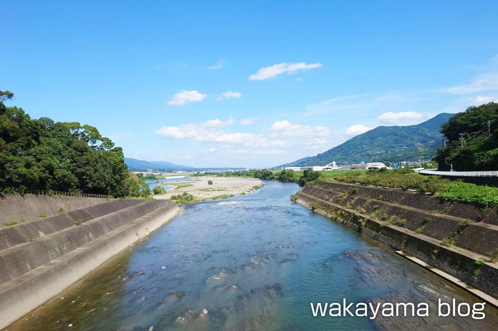 厳島橋 和歌山県かつらぎ町