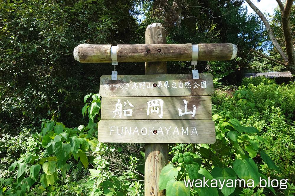 厳島神社 船岡山