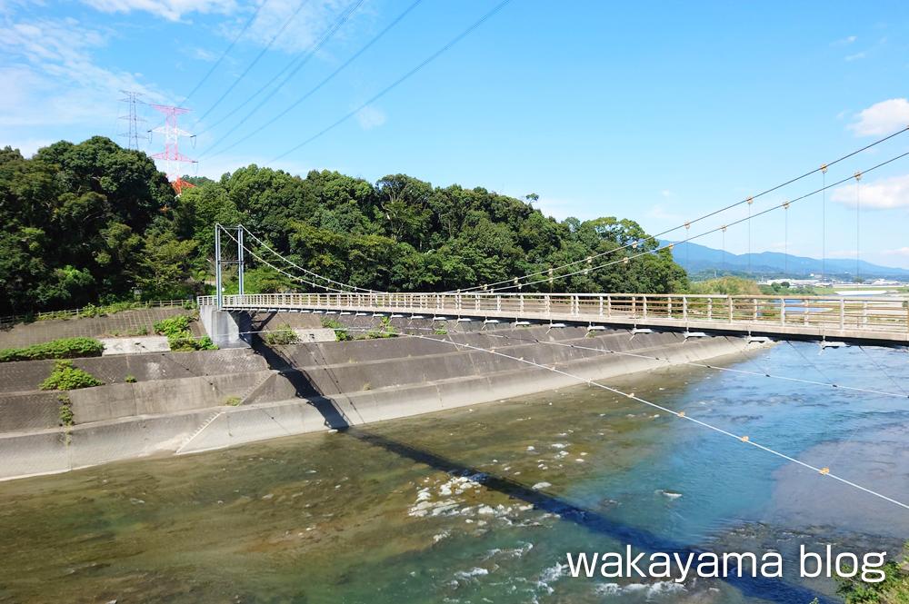 船岡山 和歌山県かつらぎ町