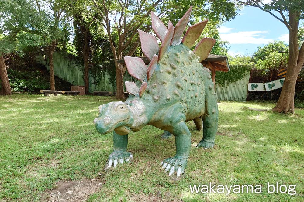 森林公園 和歌山市 恐竜