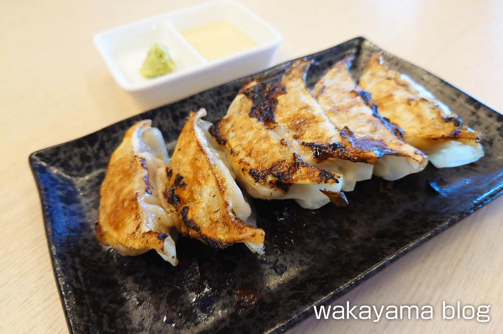 鯛餃子 休暇村紀州加太