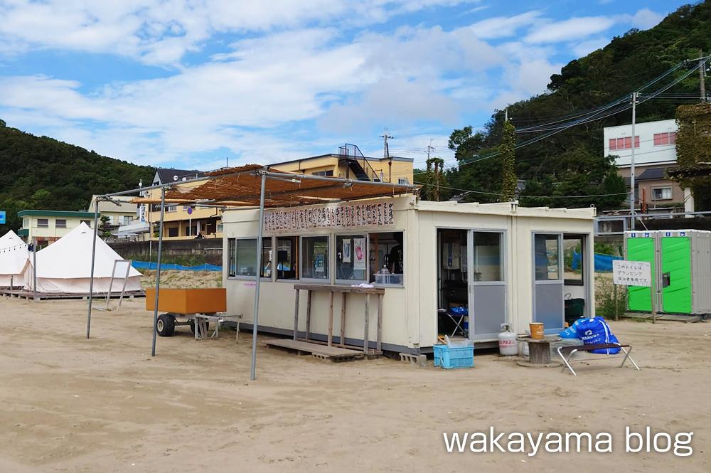 加太海水浴場 海の家