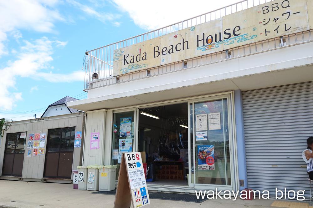 加太海水浴場 ビーチハウス