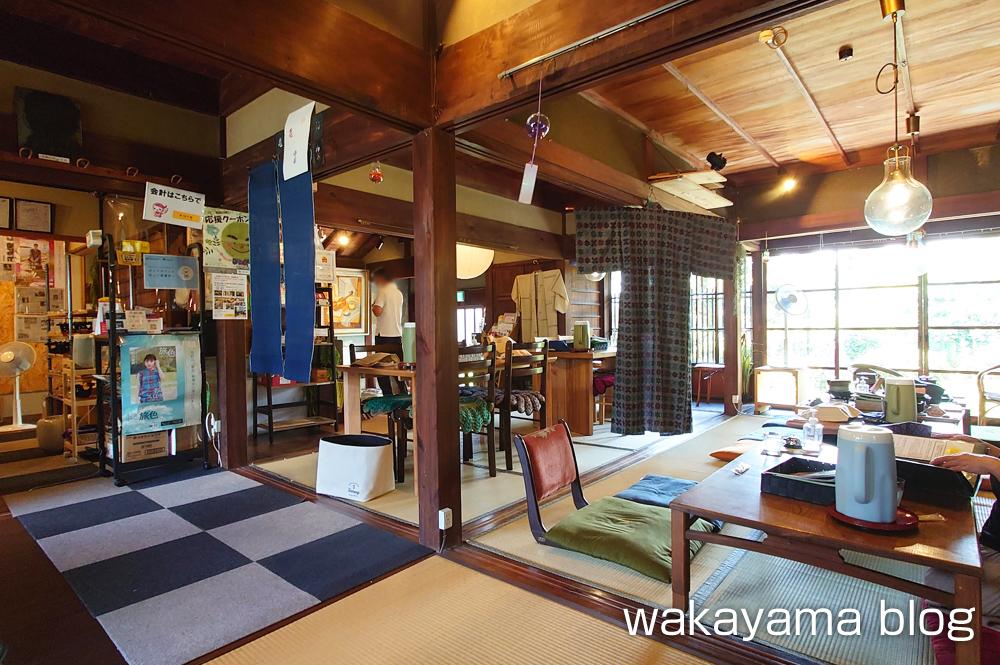 柑乃屋(かんのや)有田川町 店内