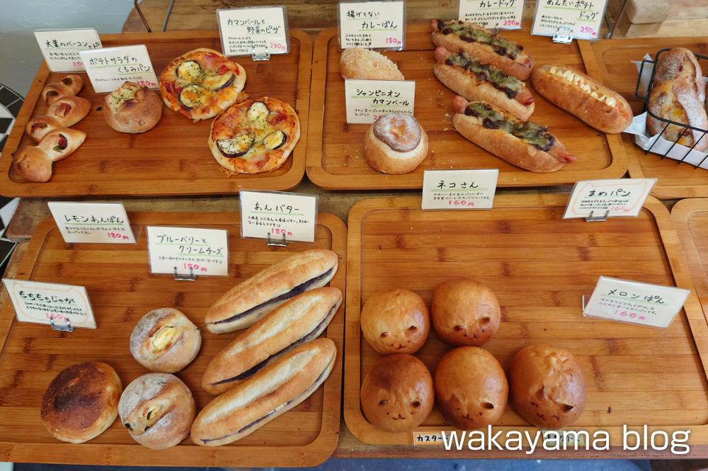 庭のパン屋さん パン