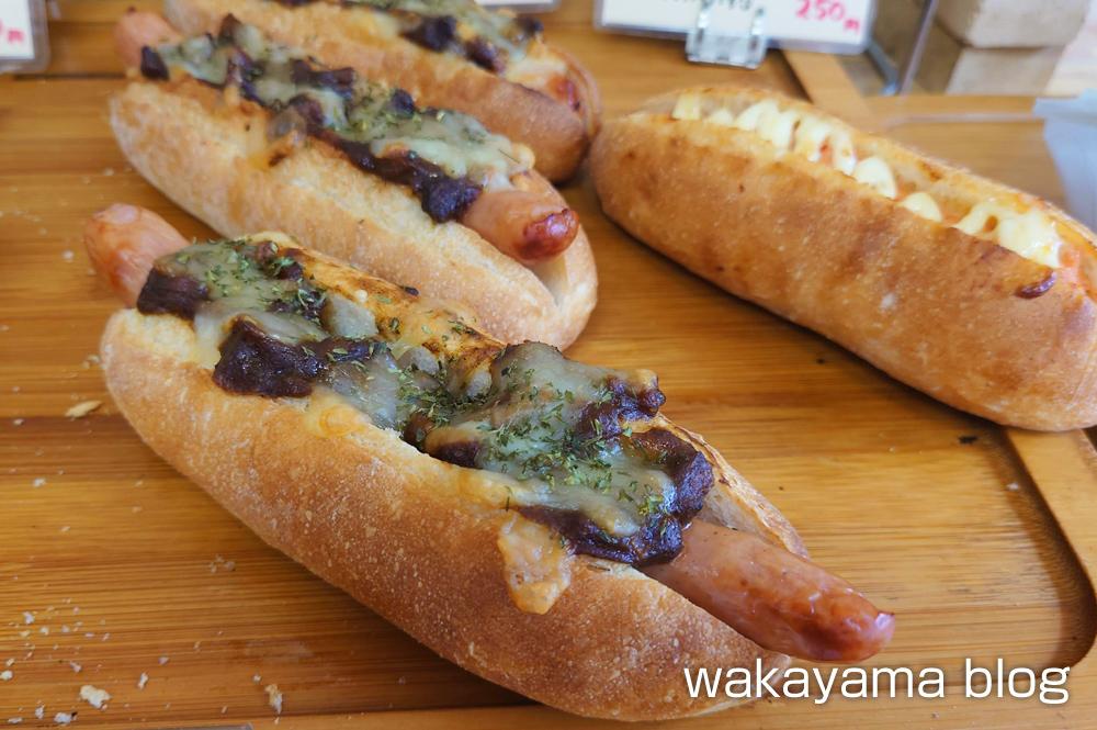 庭のパン屋さん ウインナーカレードッグ
