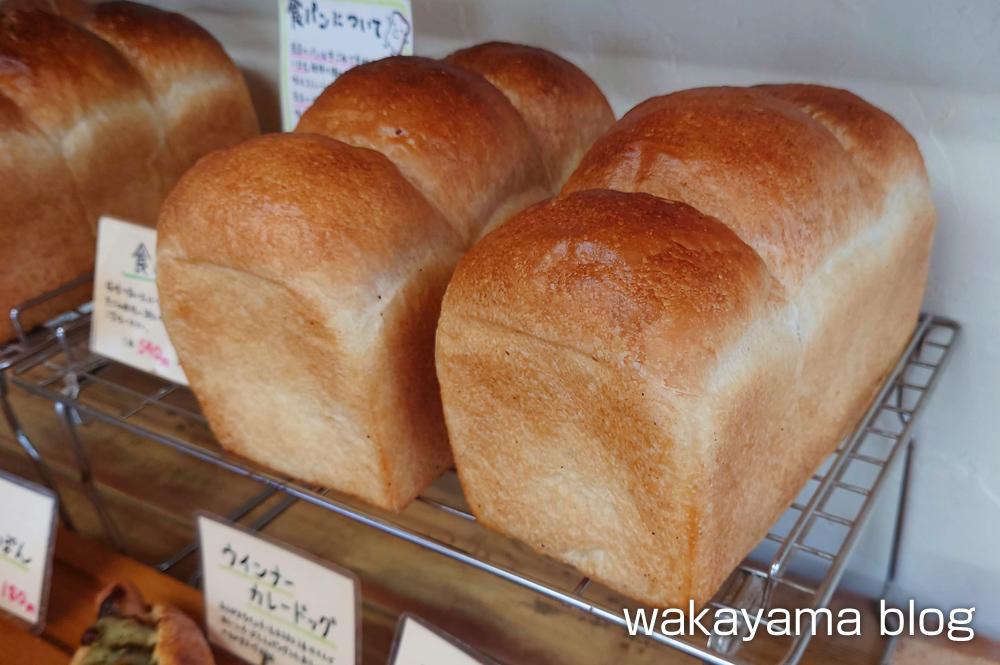 庭のパン屋さん 食パン