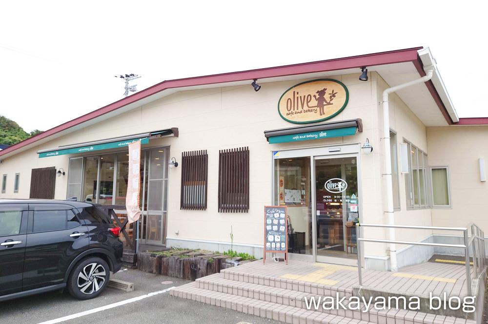 オリーブ 有田川町 パン屋