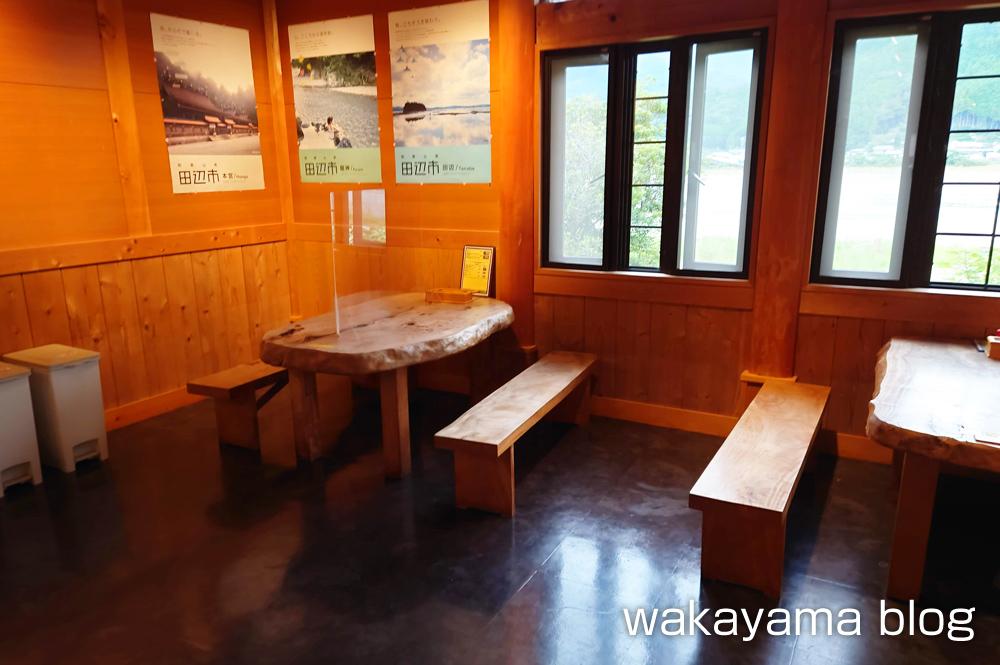 道の駅 奥熊野古道ほんぐう イートイン 食堂