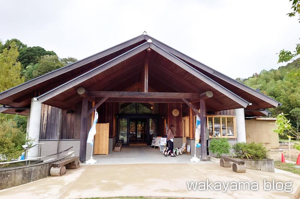 道の駅 四季の郷公園 火の食堂