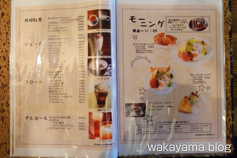 デッキカフェ(Deck Cafe) 箕島 メニュー