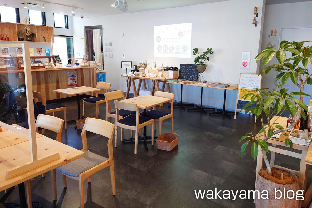田辺 エンプラス tanabe en+ カフェ
