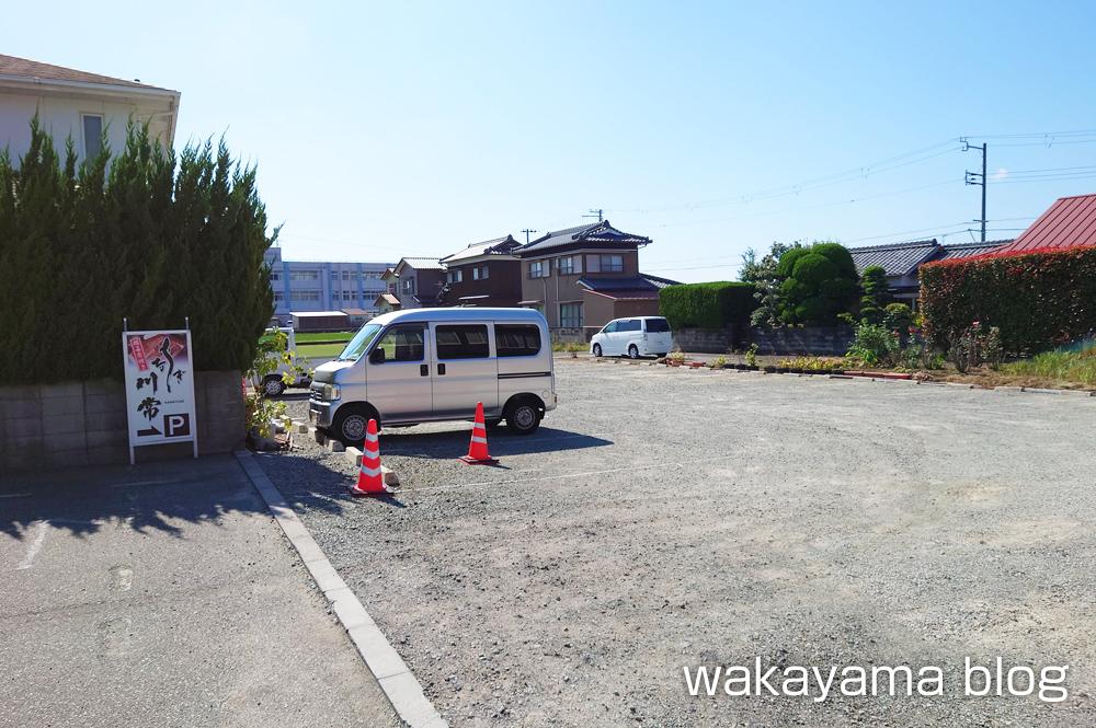 うなぎの川常 駐車場
