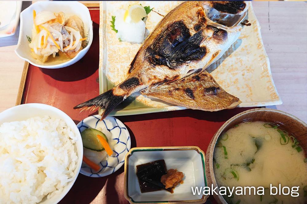 WAKAYA 津屋 焼き魚