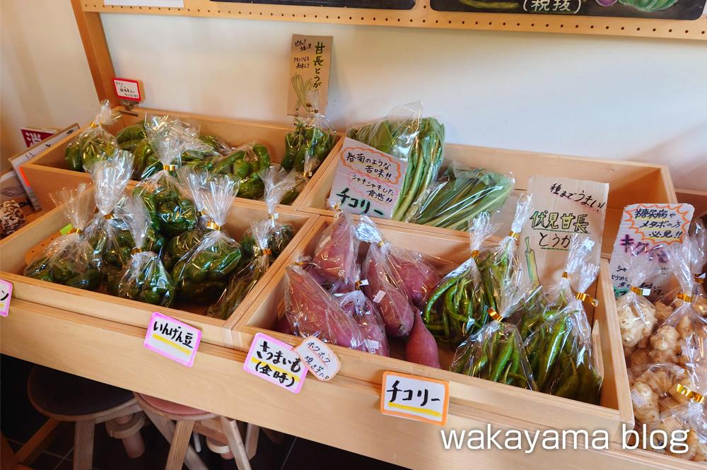 キミノーカ 野菜