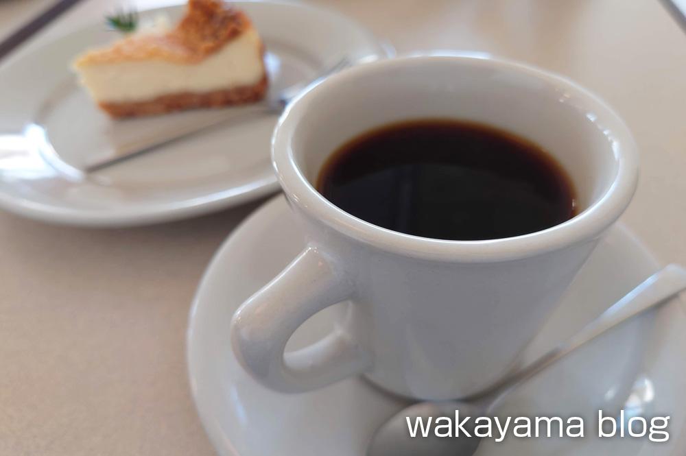 Kamogo(カモゴ)コーヒー