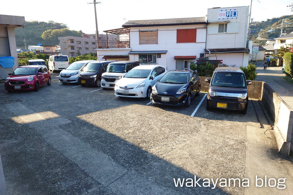 Kamogo(カモゴ)駐車場