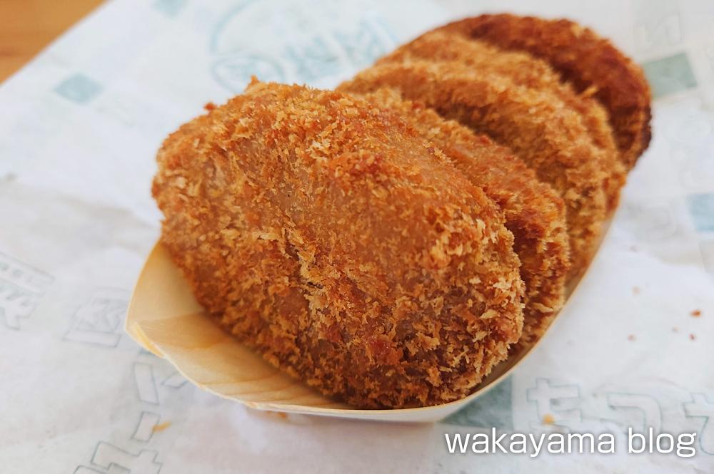 丸金精肉店(中町店)丸金コロッケ