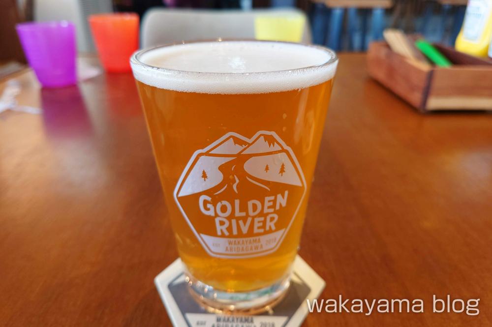 GOLDEN RIVER(ゴールデンリバー)クラフトビール